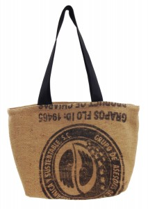 Burlap Tote- Deluxe Lined